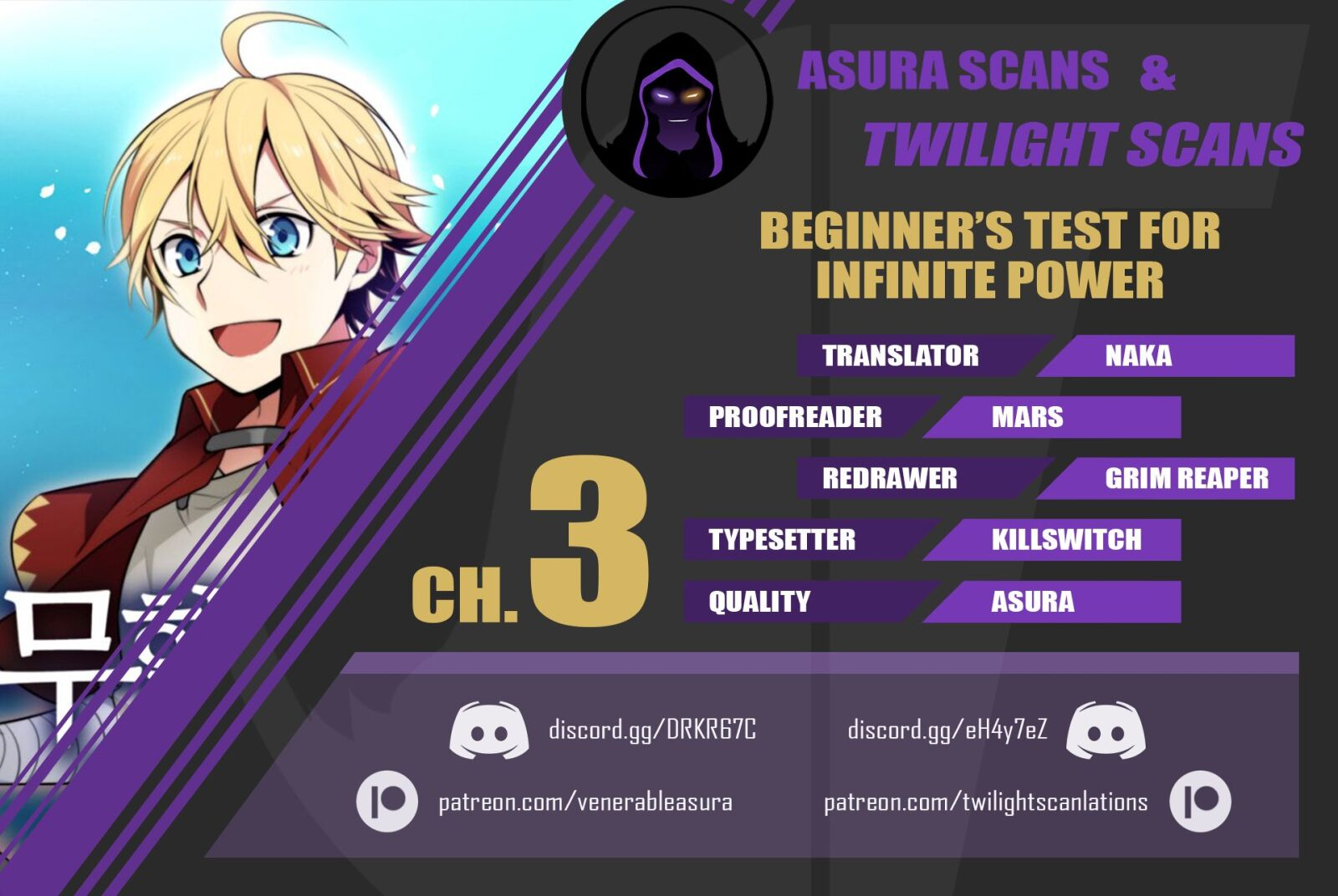 Beginner's Test for Infinite Power - chapter 3 - #1