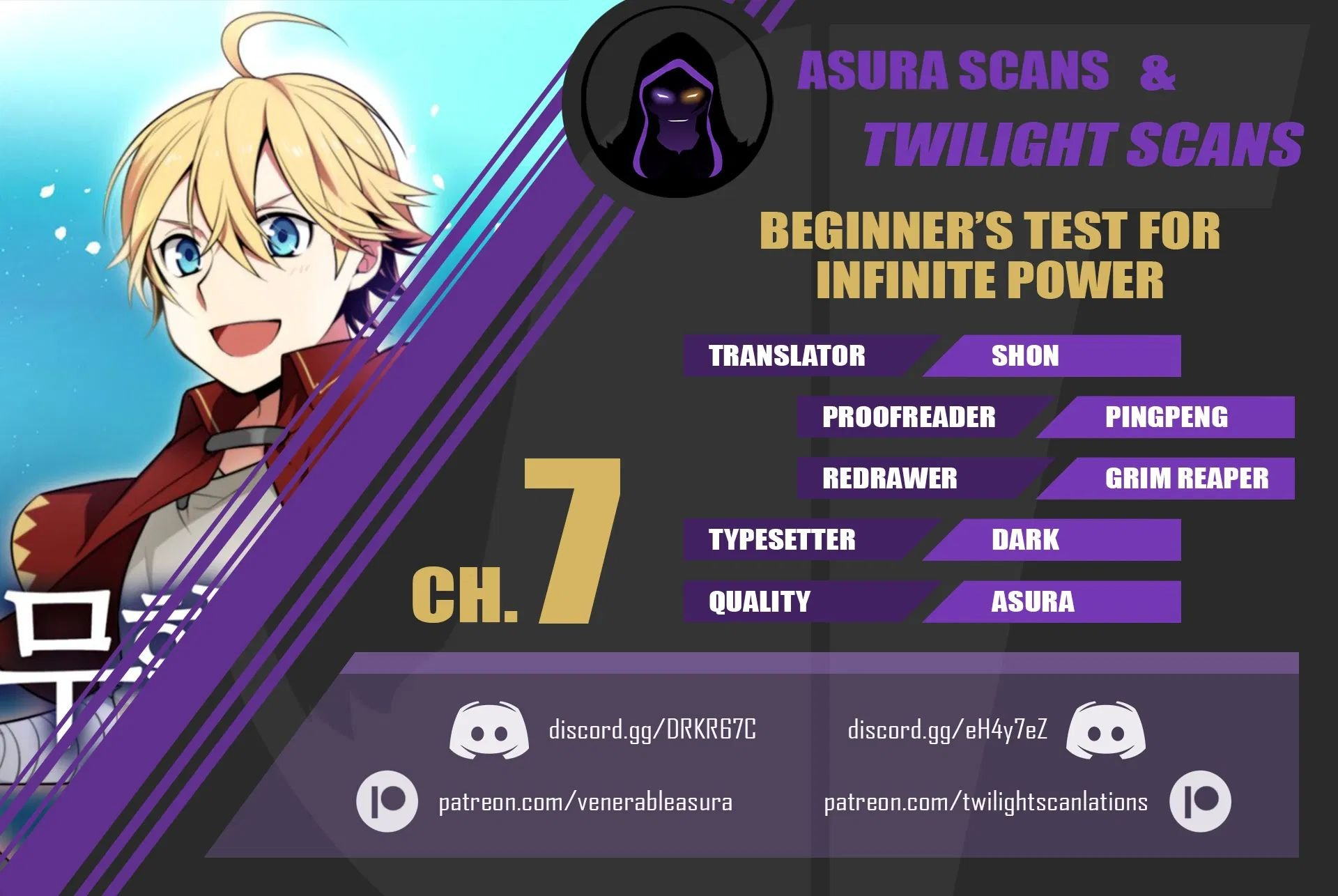 Beginner's Test For Infinite Power - chapter 7 - #1