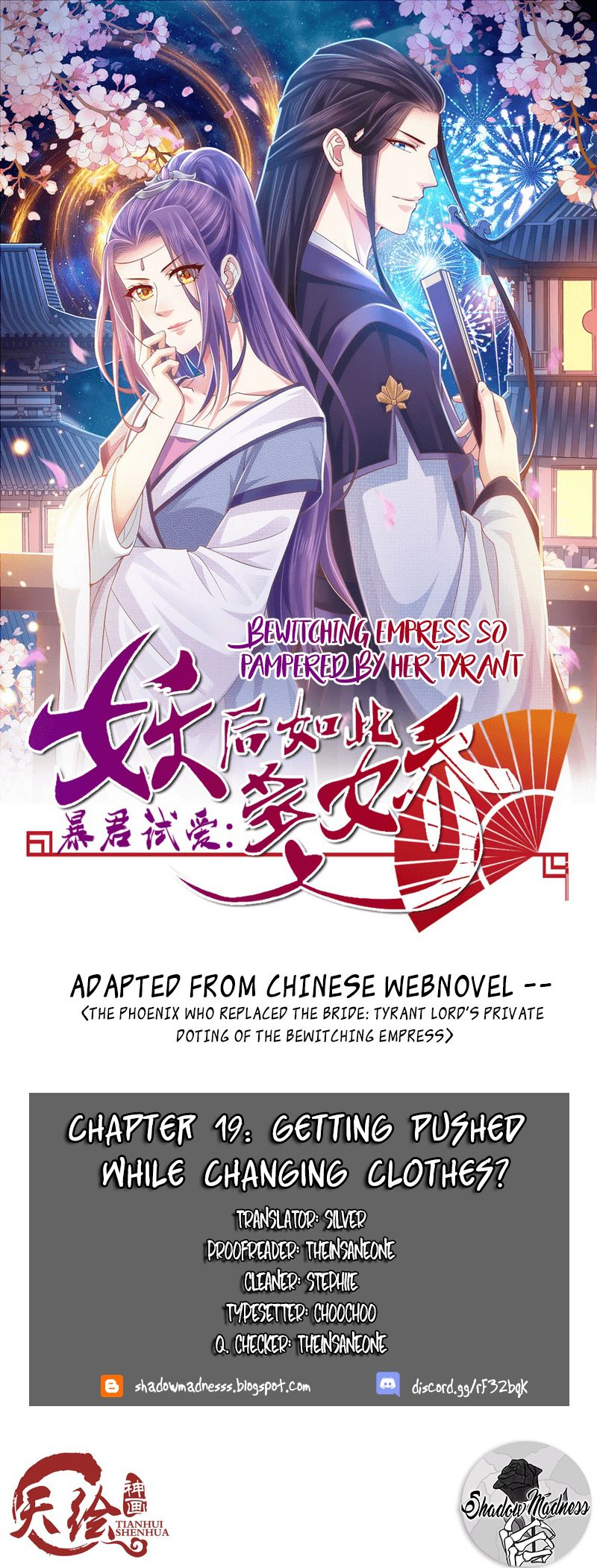Bewitching Empress So Pampered By Her Tyrant - chapter 19 - #1