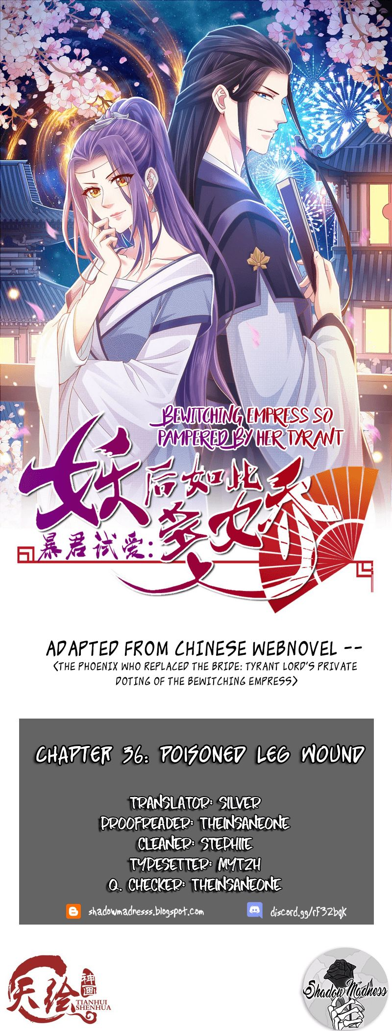 Bewitching Empress so Pampered by Her Tyrant - chapter 36 - #1