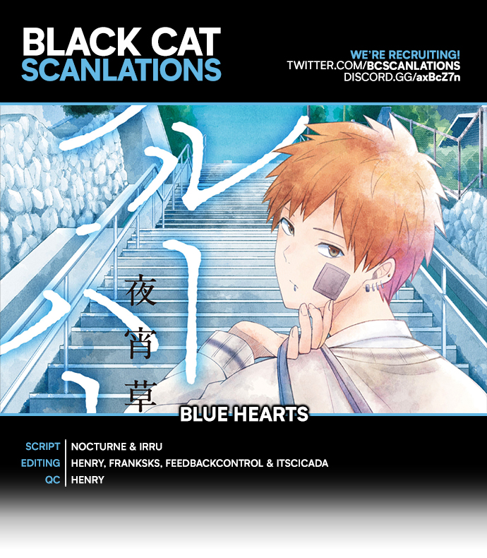 Blue Hearts - chapter 45 - #1