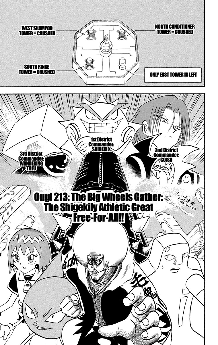 Bobobo-Bo bo-bobo - chapter 213 - #1