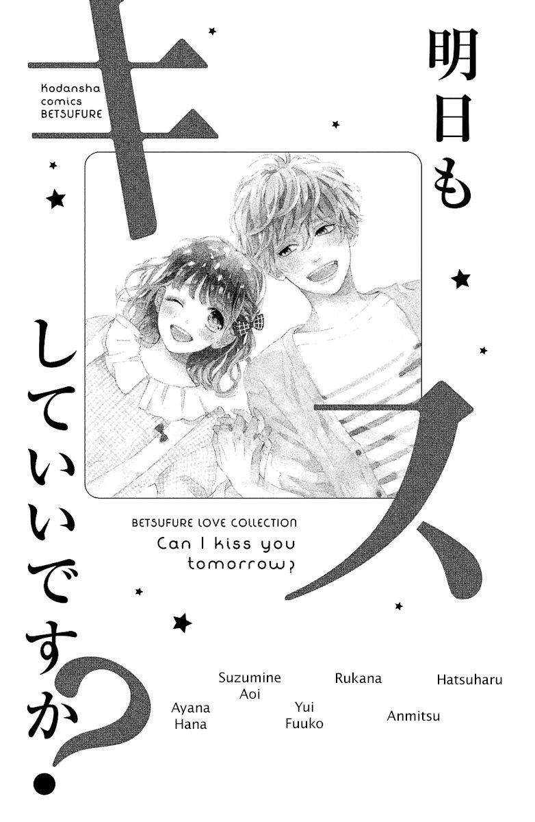 Can I Kiss You Tomorrow? - chapter 1 - #2