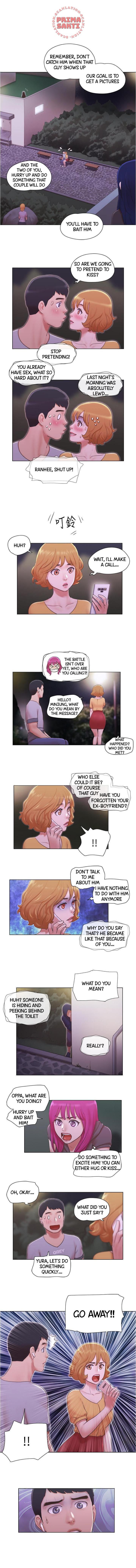 Can I Touch It? - chapter 11 - #1