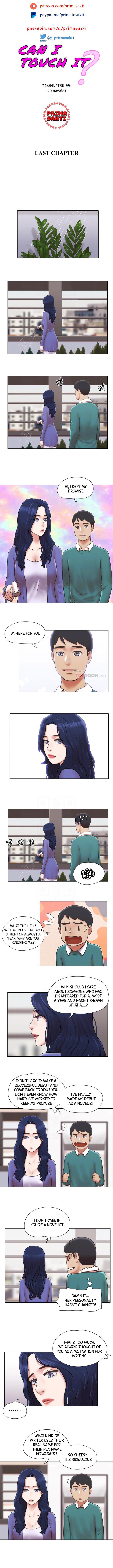Can I Touch It? - chapter 41 - #2