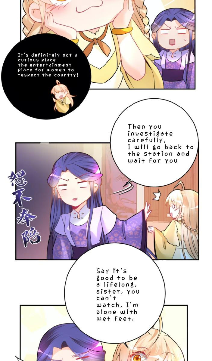 Can'T Get Along With Dear Princess - chapter 6 - #2