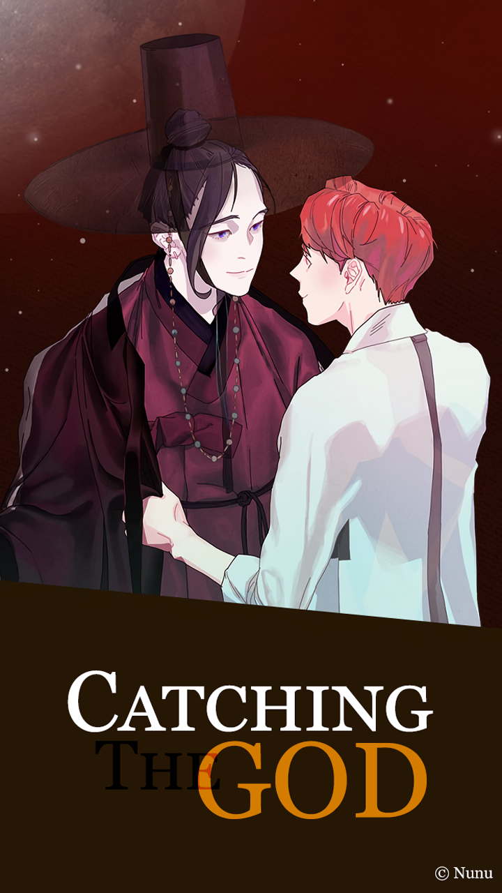 Catching The God - chapter 2 - #3
