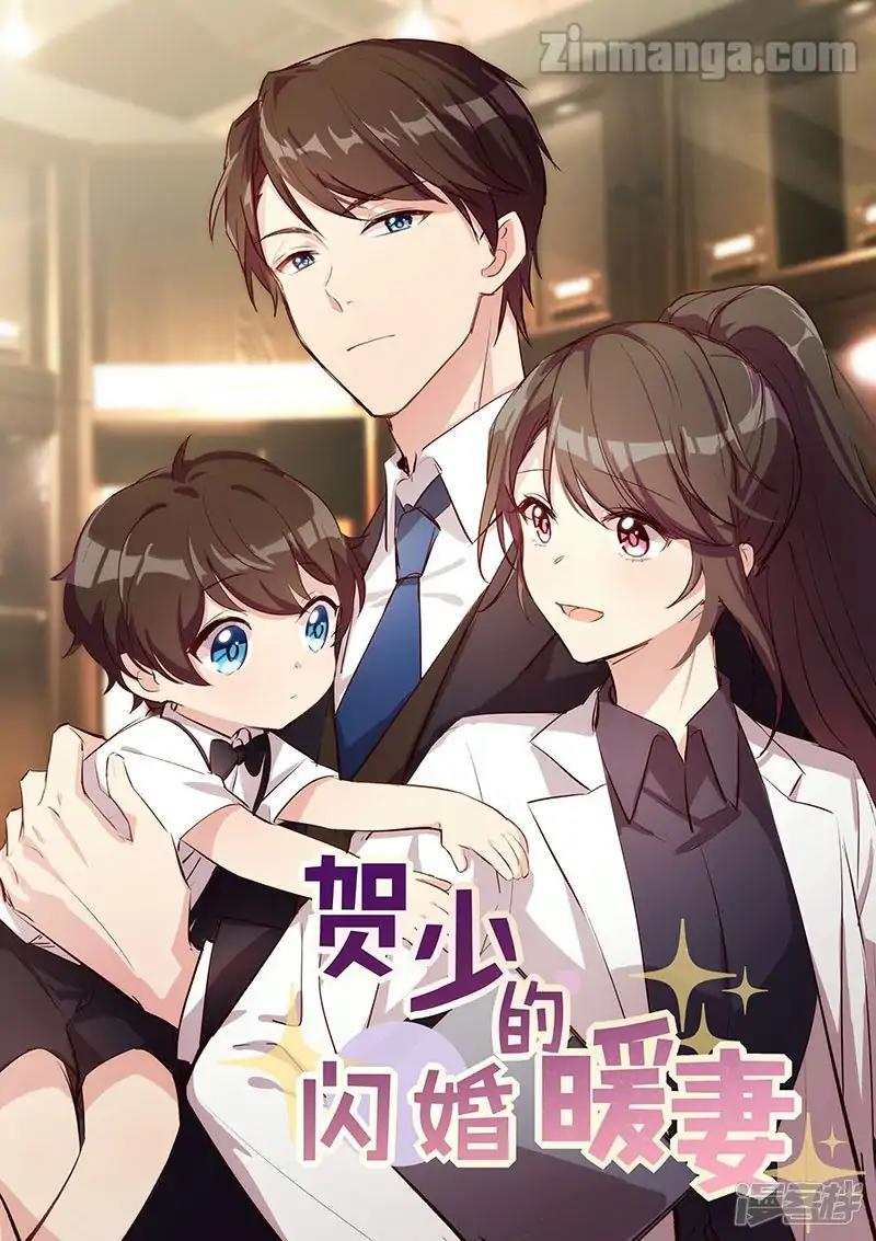 CEO's Sudden Proposal - chapter 192 - #1