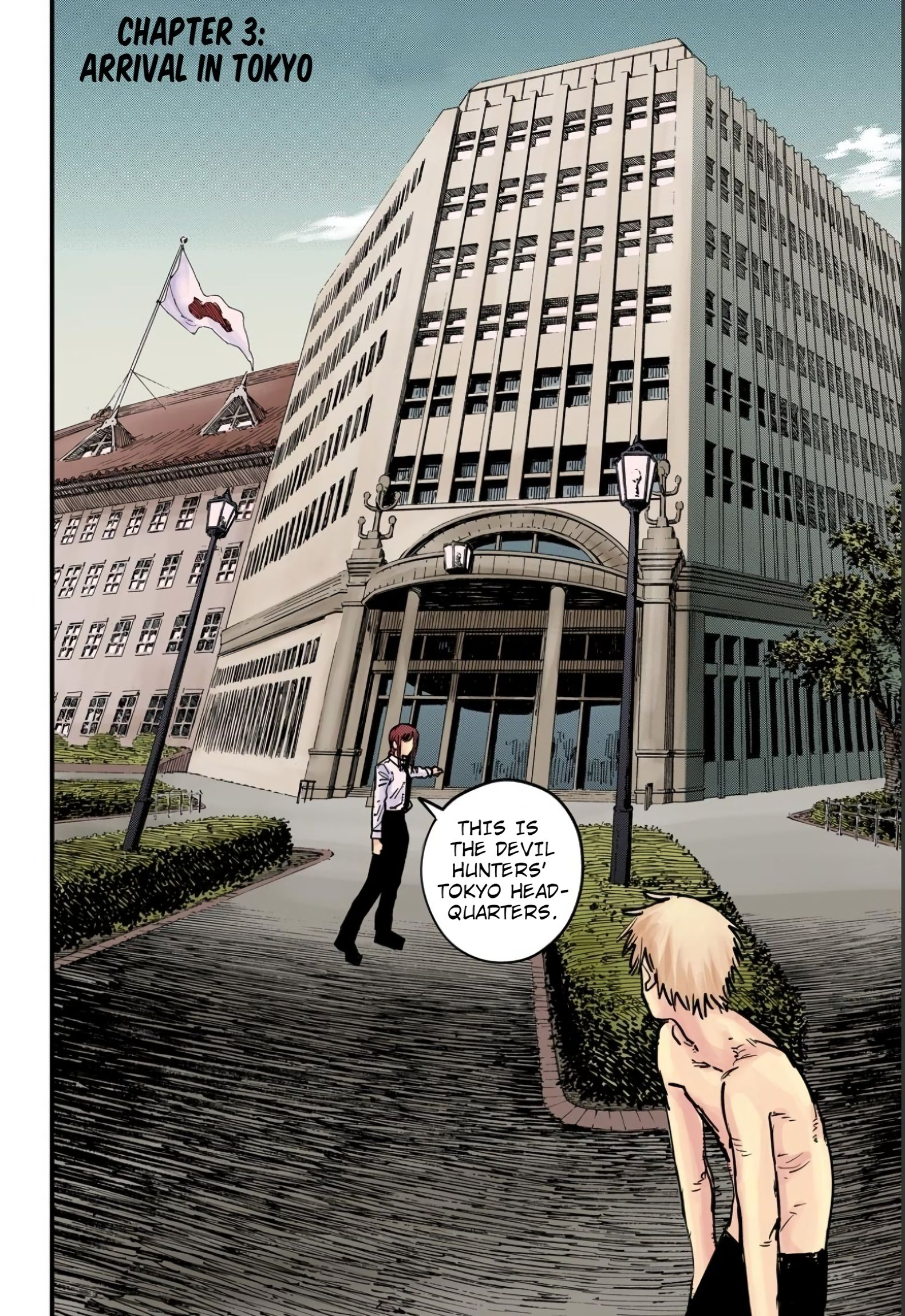 Chainsaw Man - Digital Colored Comics - chapter 3 - #2
