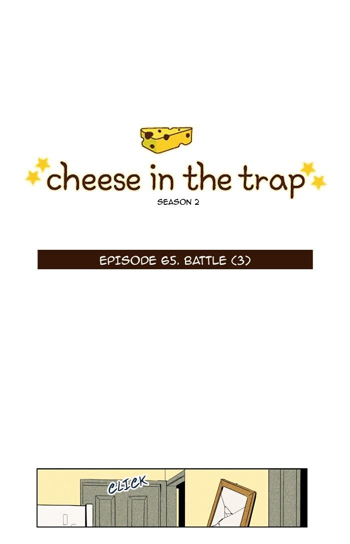 Cheese in the Trap - chapter 112 - #1