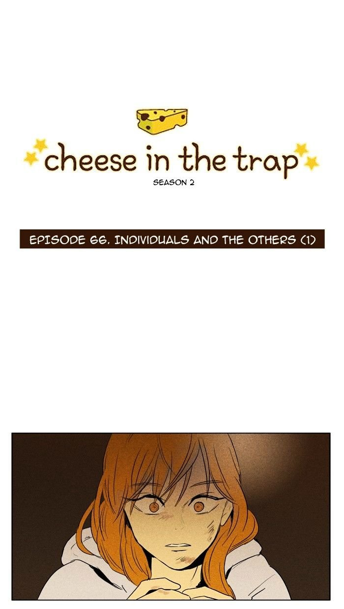 Cheese in the Trap - chapter 113 - #1