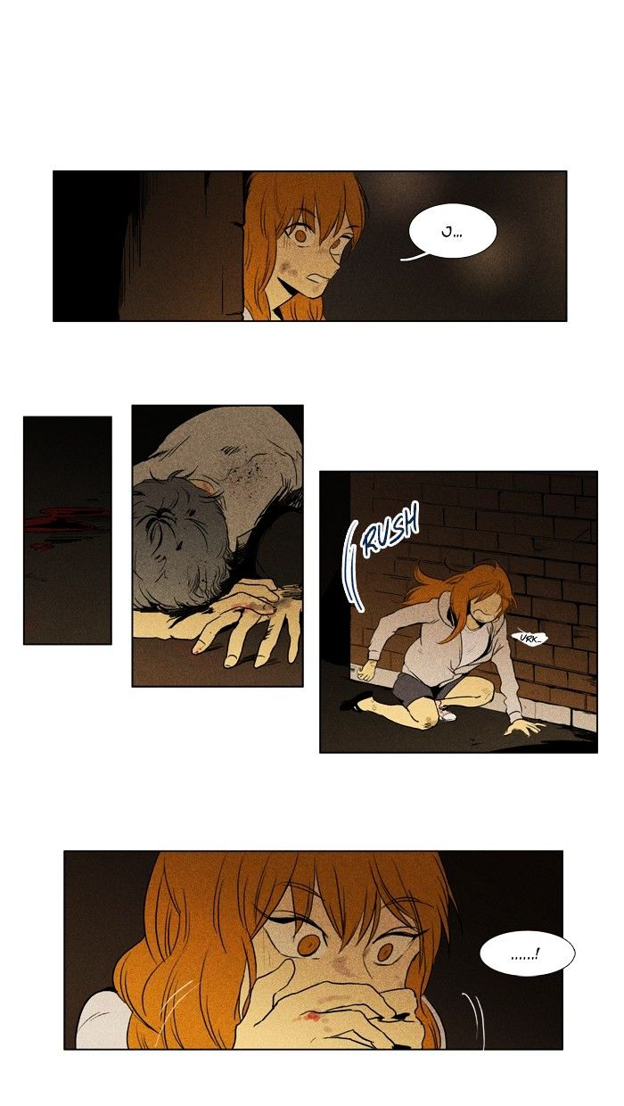 Cheese in the Trap - chapter 113 - #3
