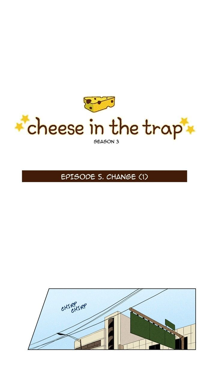 Cheese in the Trap - chapter 120 - #1