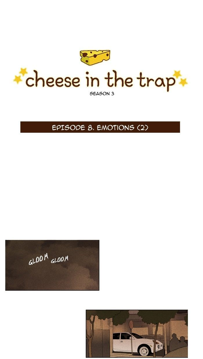 Cheese in the Trap - chapter 123 - #1