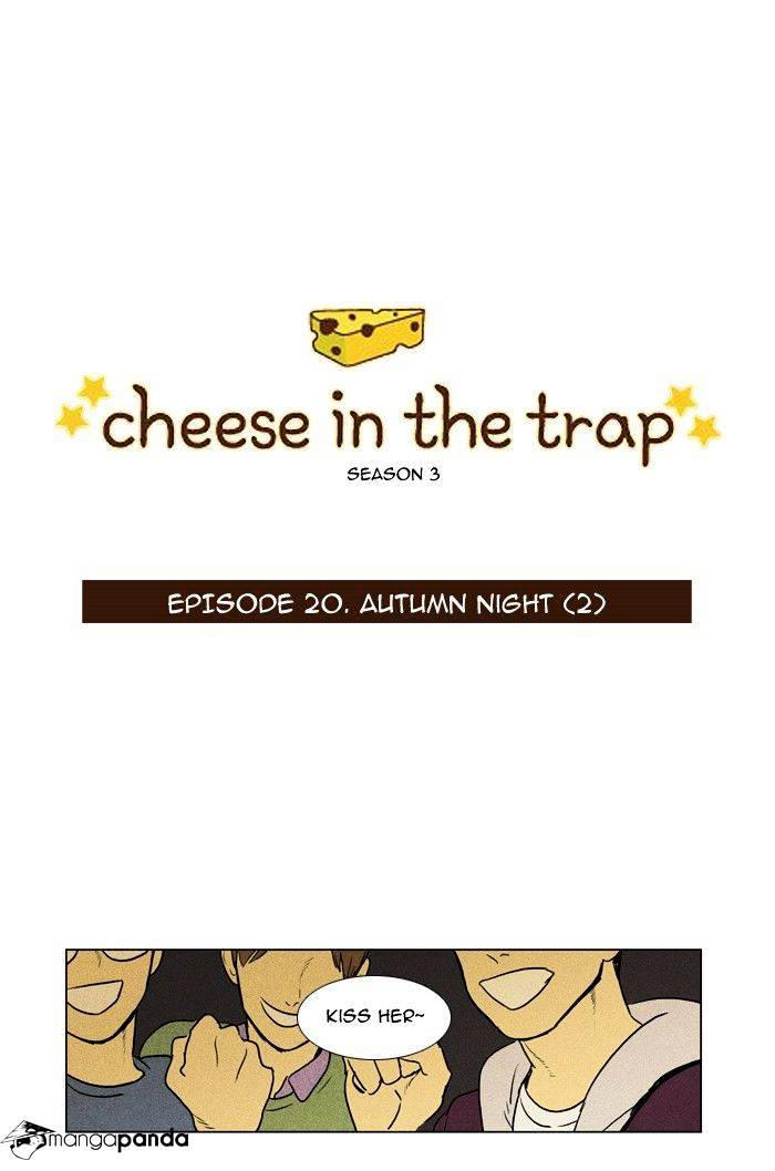 Cheese in the Trap - chapter 135 - #1