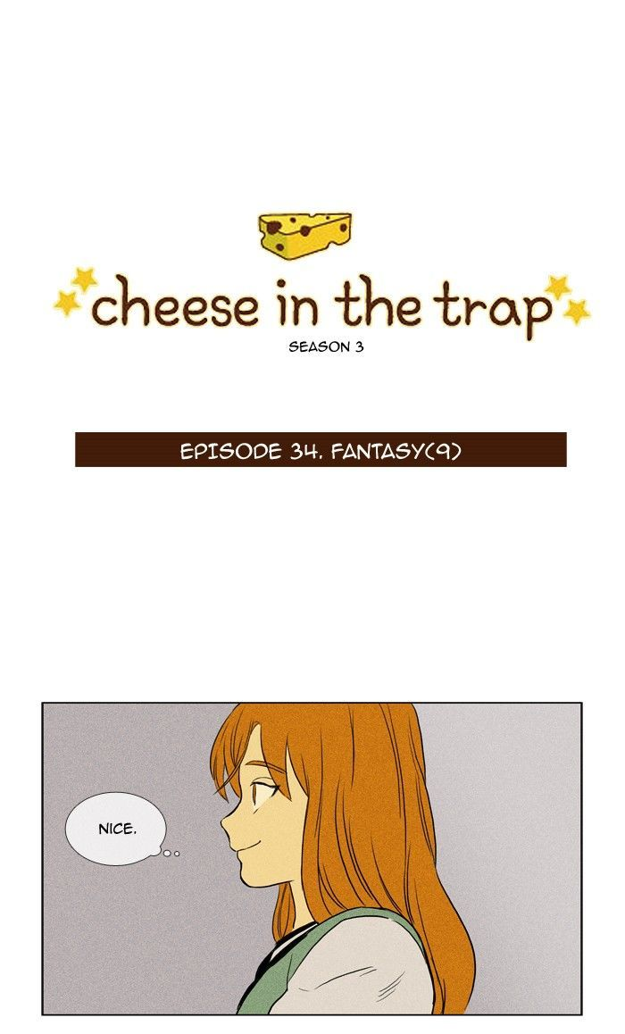 Cheese in the Trap - chapter 150 - #1