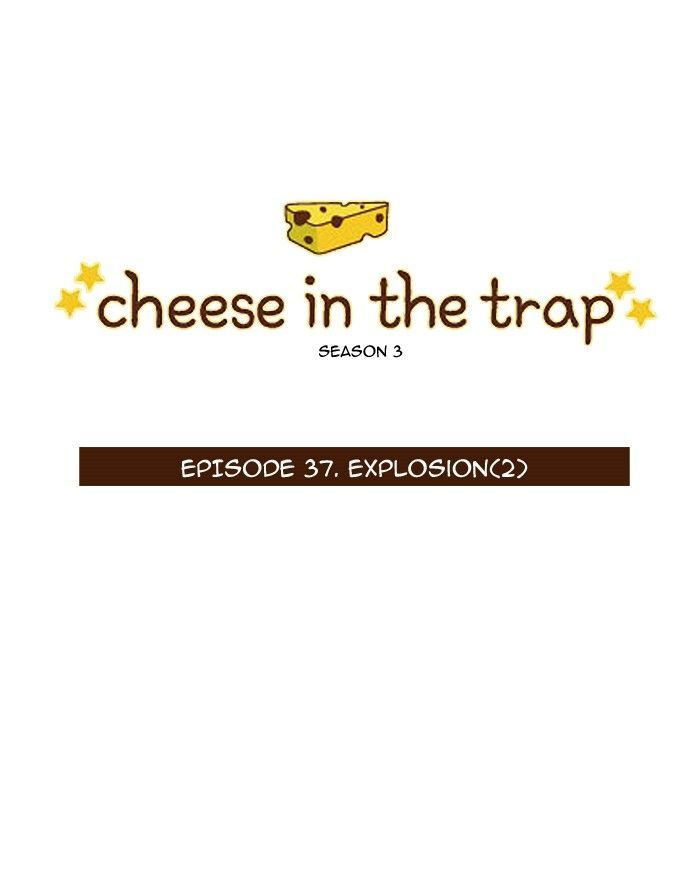 Cheese in the Trap - chapter 153 - #1