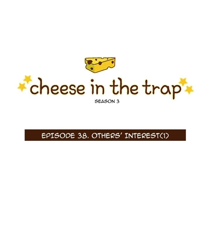 Cheese in the Trap - chapter 154 - #1