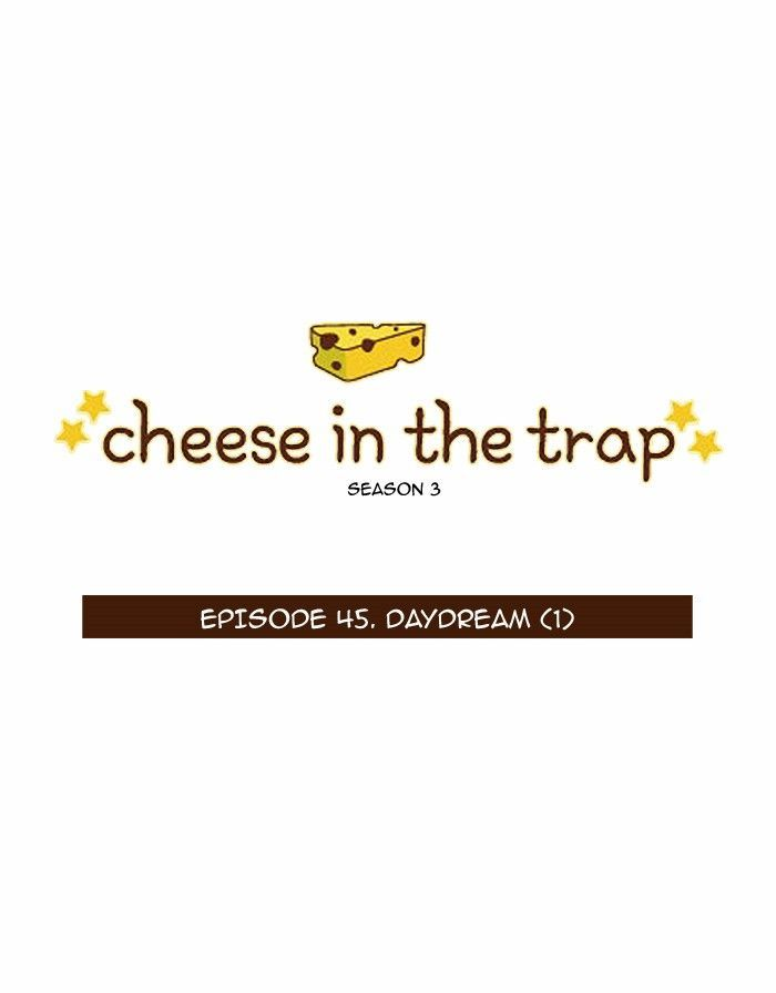 Cheese in the Trap - chapter 161 - #1