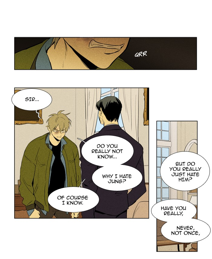 Cheese in the Trap - chapter 212 - #1