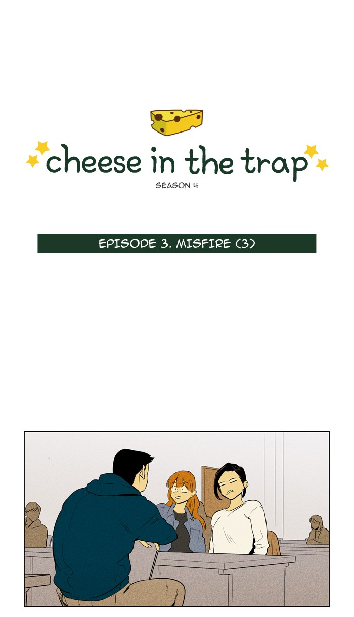 Cheese in the Trap - chapter 227 - #2