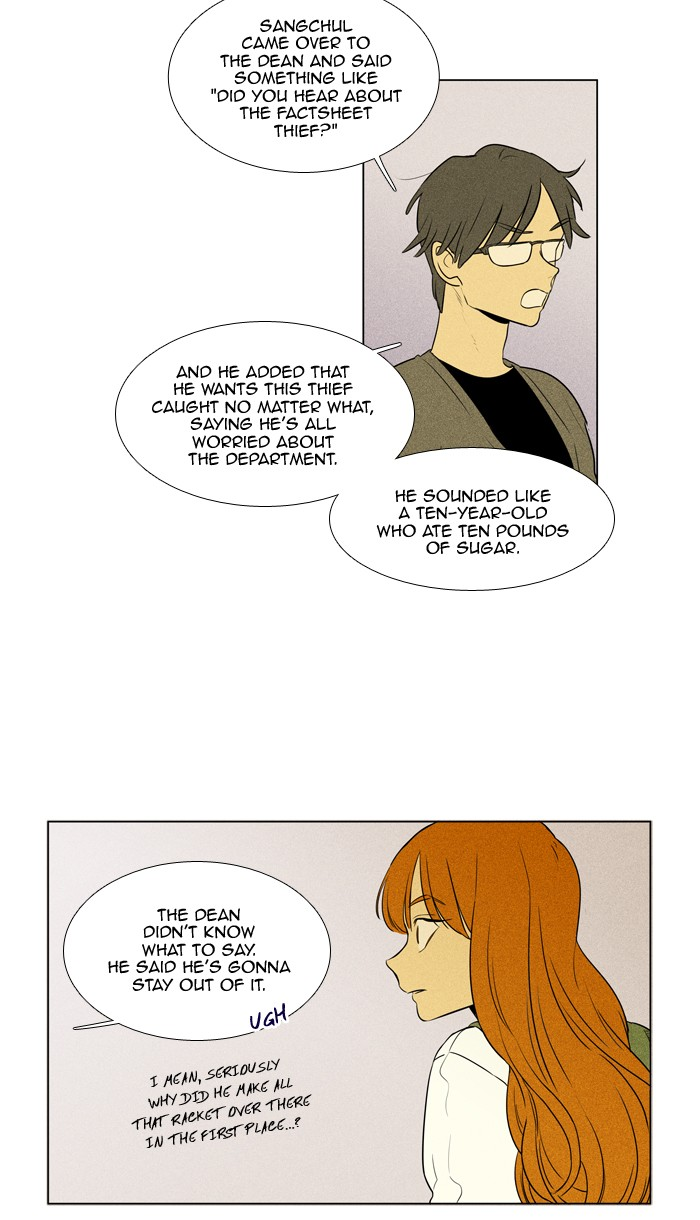 Cheese in the Trap - chapter 242 - #2