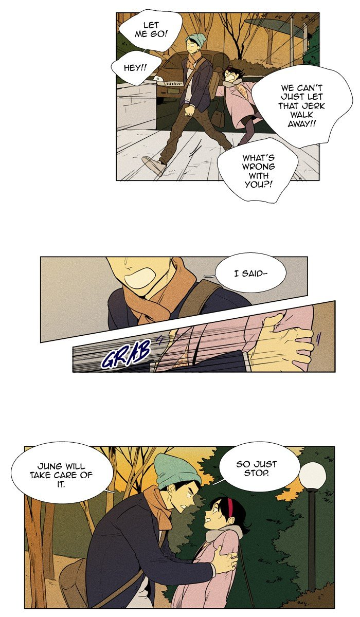 Cheese in the Trap - chapter 250 - #3