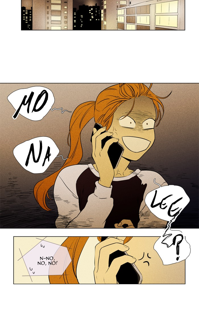 Cheese in the Trap - chapter 262 - #2