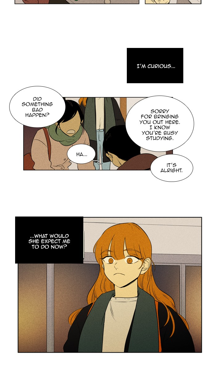 Cheese in the Trap - chapter 269 - #2