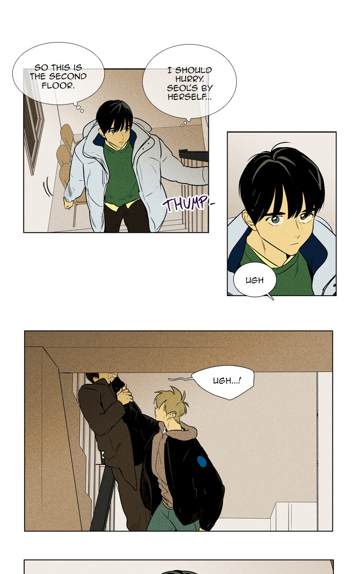 Cheese in The Trap - chapter 276 - #1