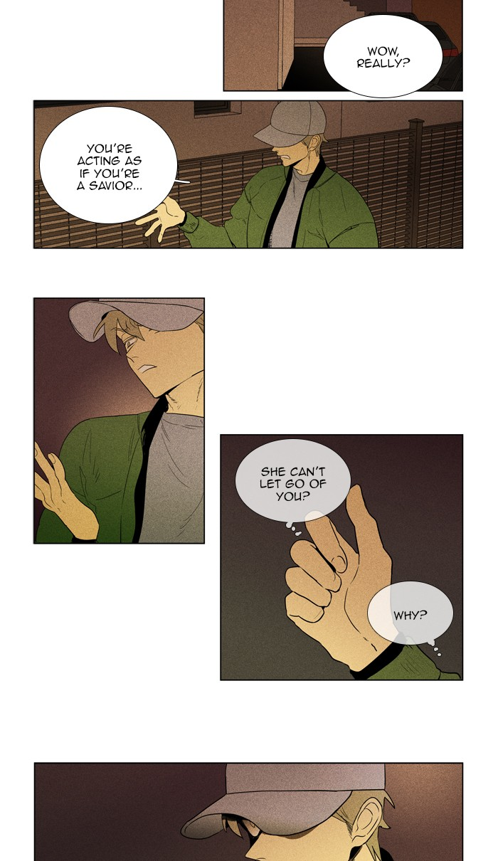 Cheese in the Trap - chapter 287 - #3