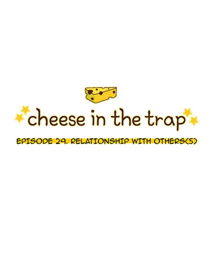 Cheese in the Trap - chapter 29 - #1