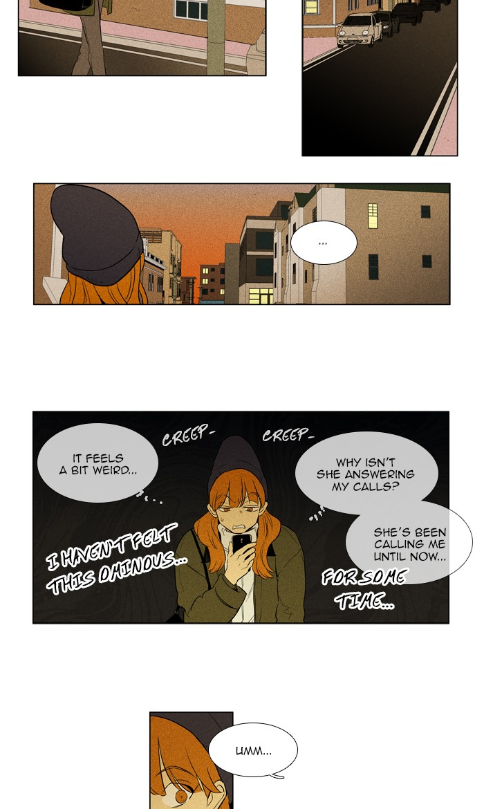 Cheese in the Trap - chapter 293 - #3