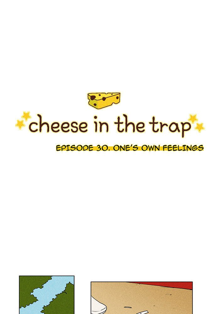 Cheese in the Trap - chapter 30 - #1