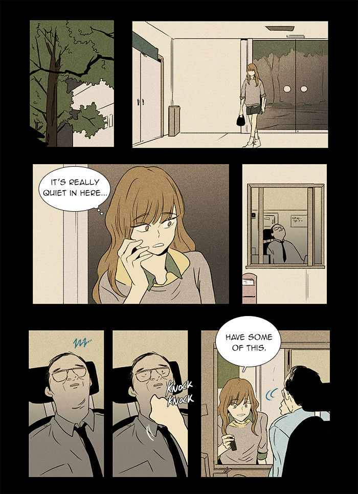 Cheese in the Trap - chapter 33 - #2