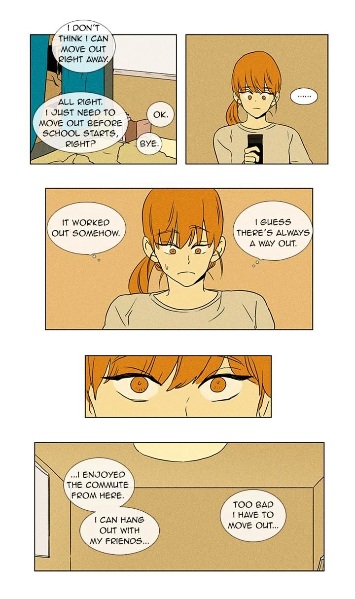 Cheese in the Trap - chapter 49 - #3