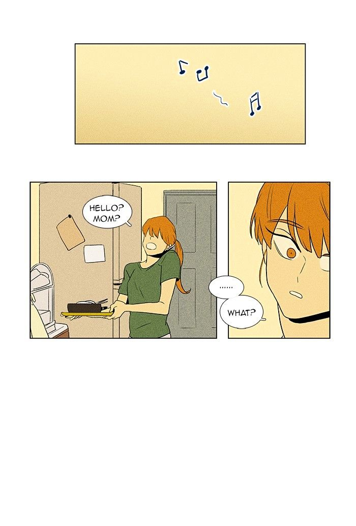 Cheese in the Trap - chapter 57 - #1