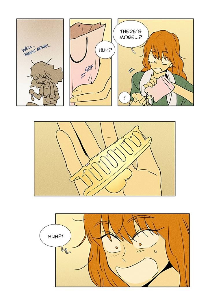 Cheese in the Trap - chapter 60 - #3