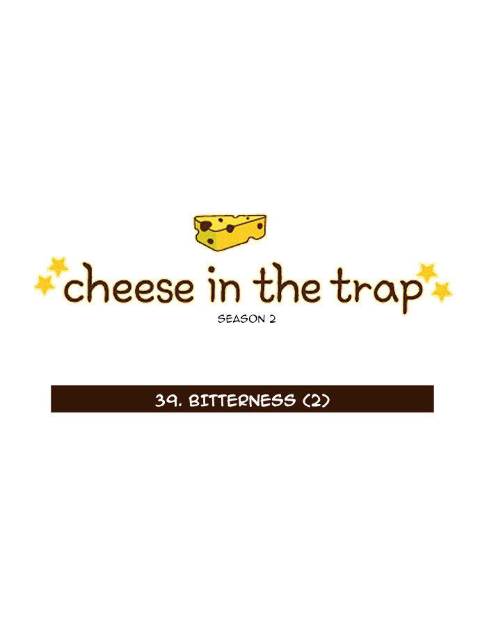 Cheese in the Trap - chapter 86 - #1