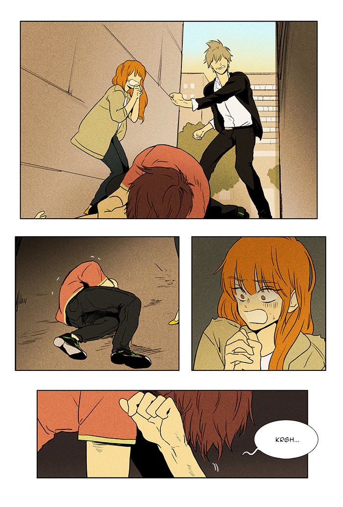 Cheese in the Trap - chapter 86 - #2