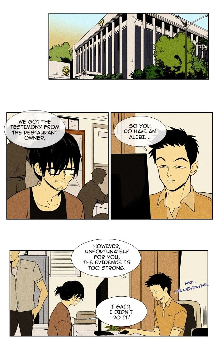 Cheese in the Trap - chapter 94 - #2