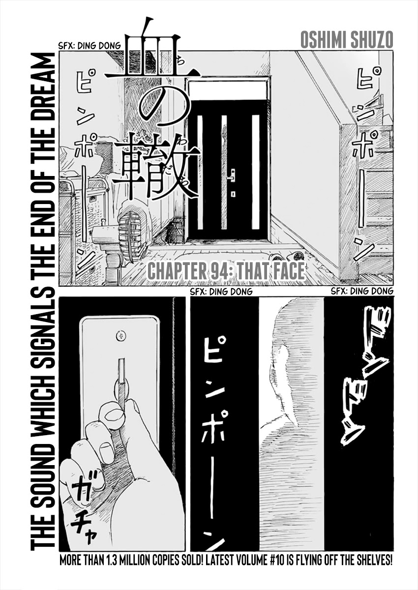Chi no Wadachi - chapter 94 - #1