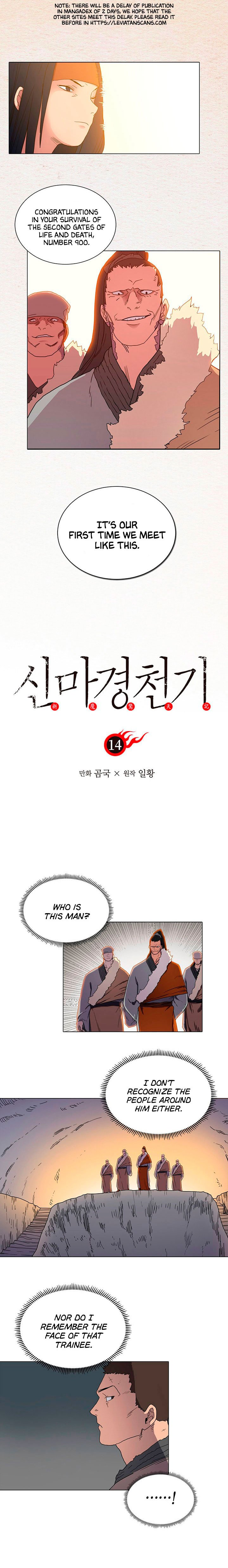 Chronicles of Heavenly Demon - chapter 14 - #2