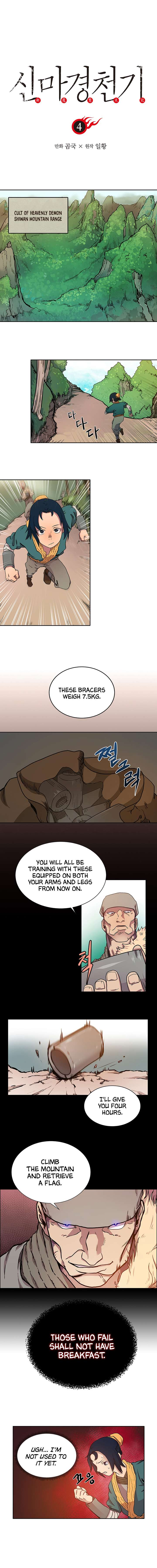 Chronicles of Heavenly Demon - chapter 4 - #2