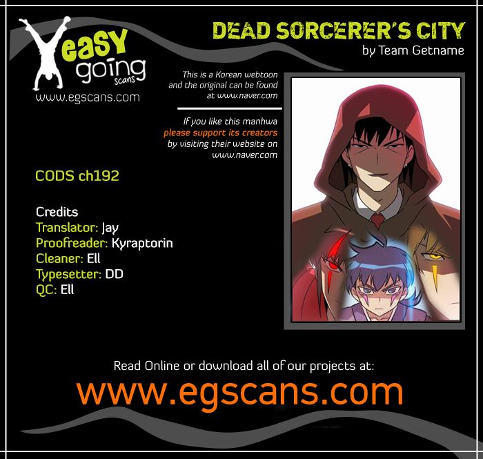 City of Dead Sorcerer - chapter 192 - #1