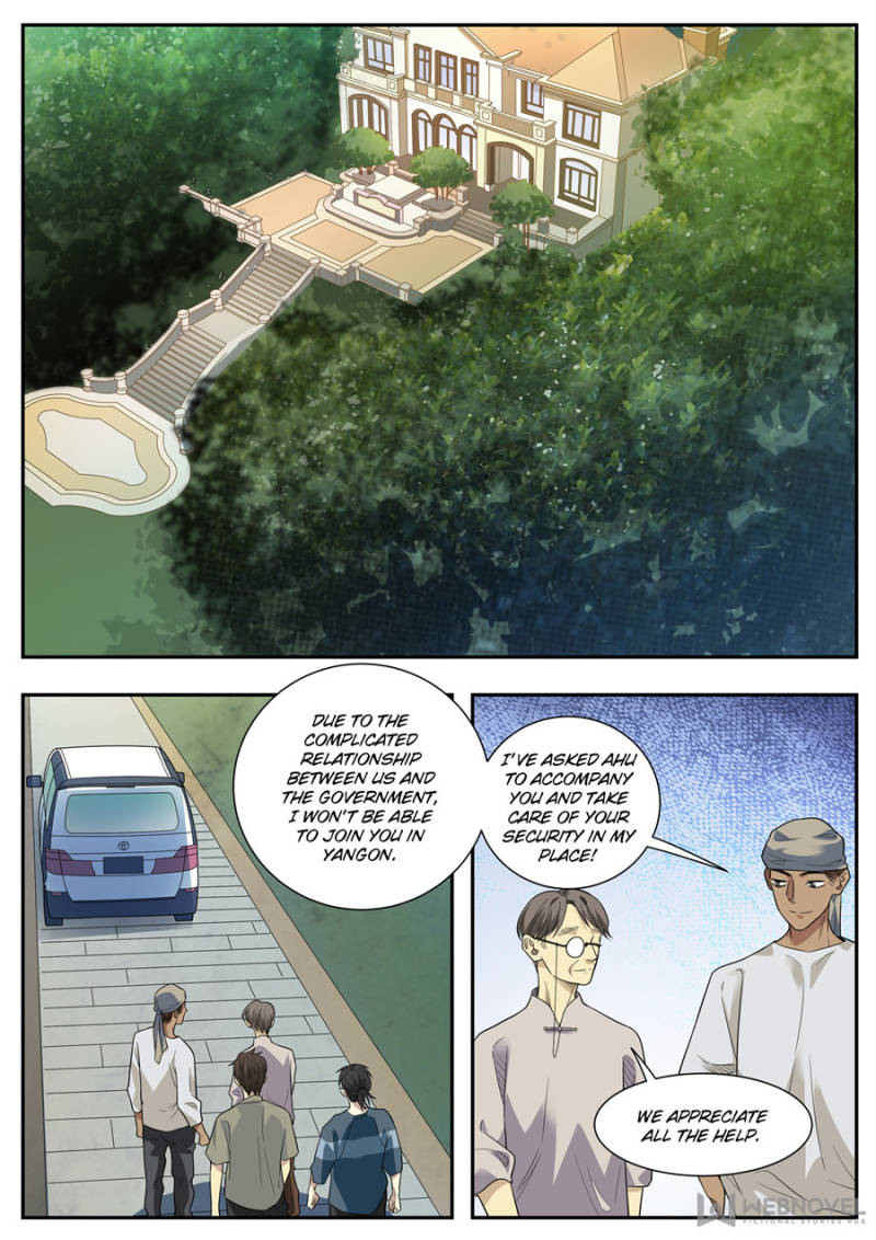 Collecting the Divine - chapter 81 - #1