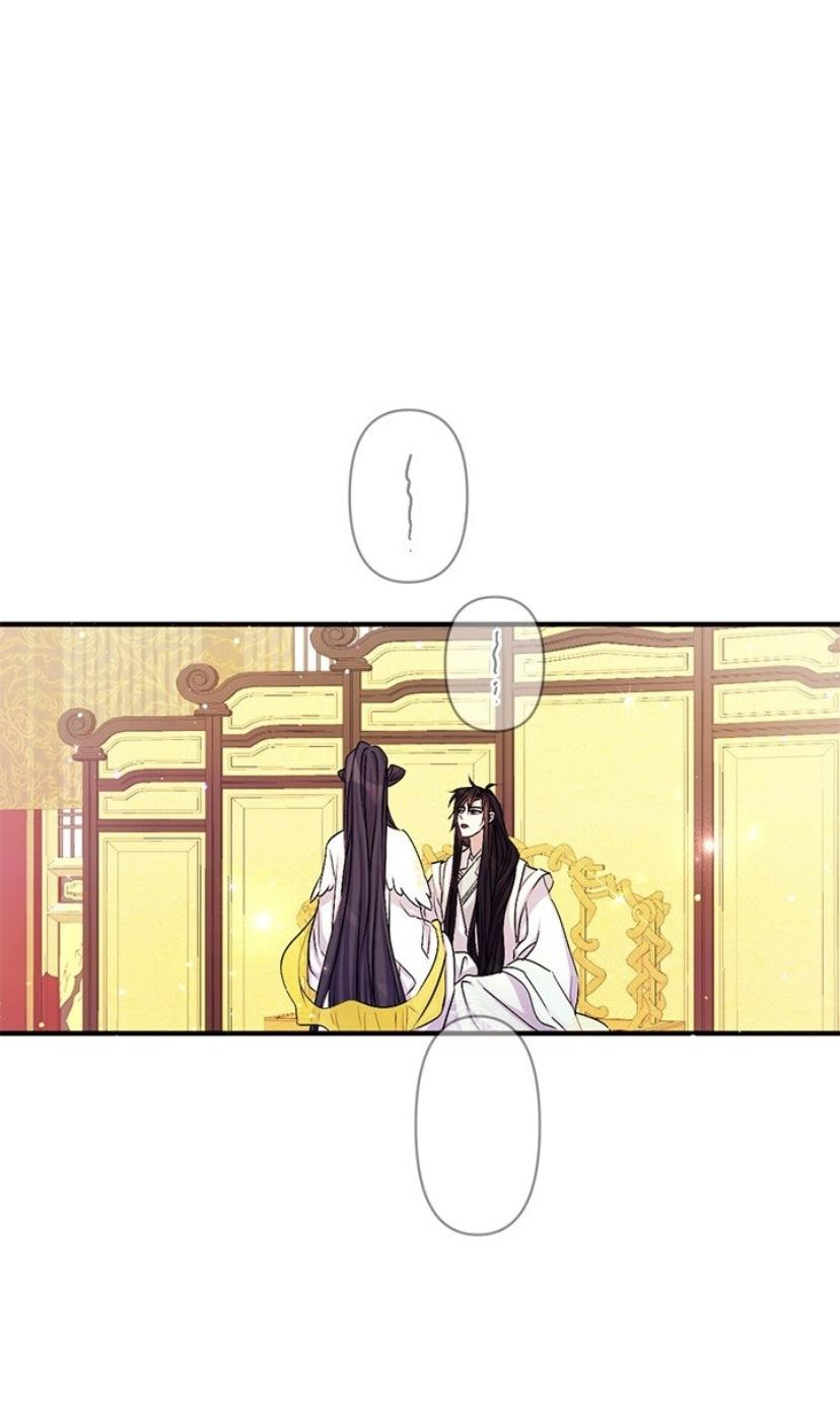 College Student Empress - chapter 59 - #2