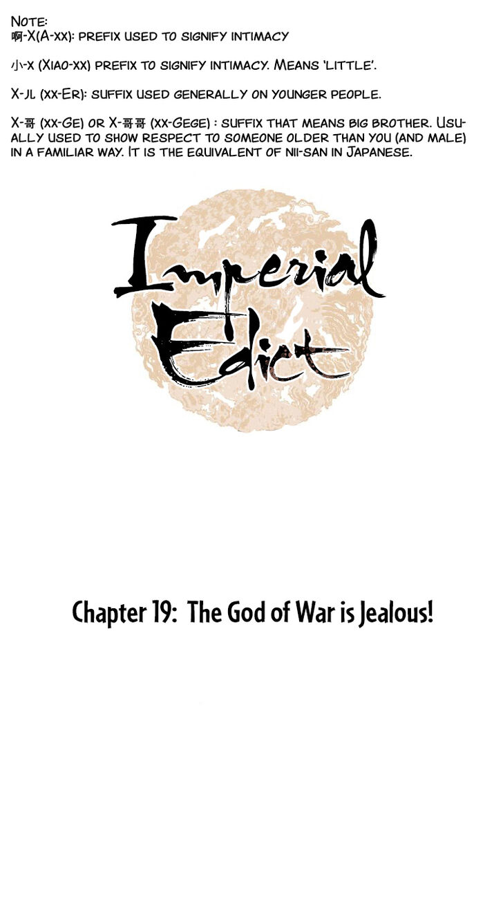 Complying with Imperial Edict - chapter 19 - #1