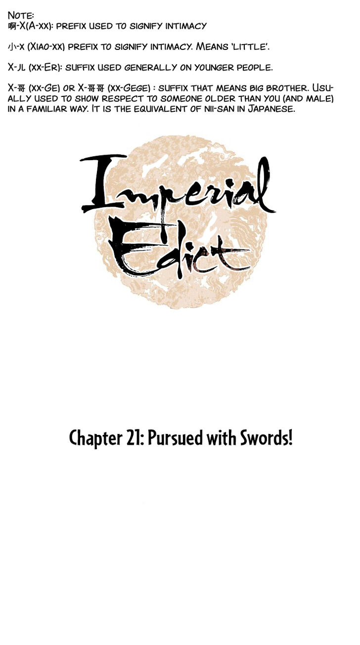 Complying with Imperial Edict - chapter 21 - #1