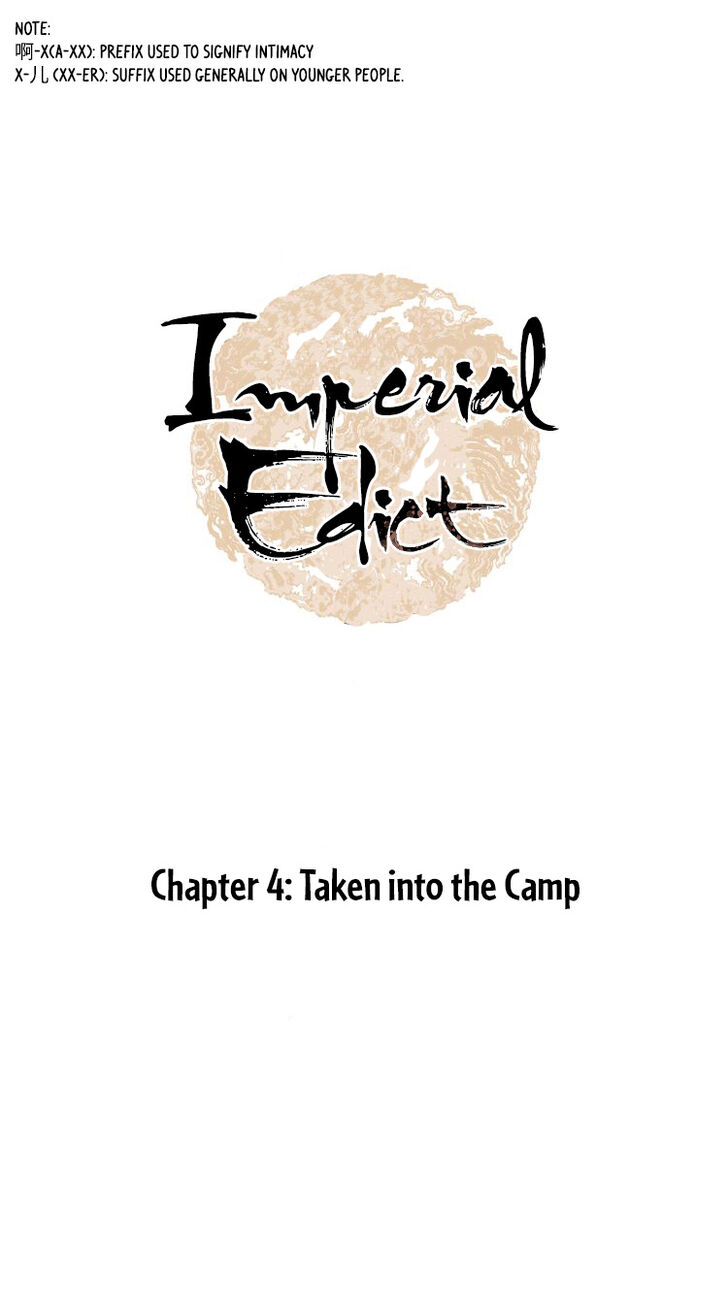 Complying with Imperial Edict - chapter 4 - #1